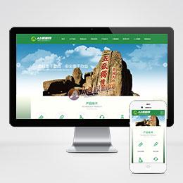 (自适应手机版)响应式园林节能环保类网站织梦模板 HTML5响应式园林建筑类网站源码