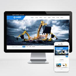 (自适应手机版)响应式工程机械挖掘机类网站织梦模板 HTML5户外大型机械设备网站源码下载