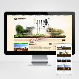 (带手机版数据同步)市政园林景观苗木类网站织梦dedecms模板 园林景观设计工程类网站源码下载