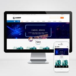 (自适应手机版)响应式液压滤油机类网站织梦模板 HTML5响应式机械设备网站源码下载