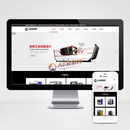(自适应手机版)响应式智能工业设备设计类企业织梦模板 HTML5智能电子产品类网站源码下载