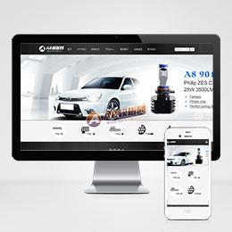 (自适应手机版)响应式汽车零件配件设备类网站织梦模板 HTML5响应式汽配专修4S维修网站源码下载