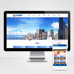 (带手机版数据同步)建筑工程集团行业类网站织梦模板 蓝色工程建设通用企业网站源码下载