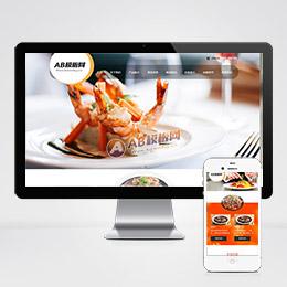 (带手机版数据同步)响应式餐饮牛杂小吃类网站织梦模板 小吃加盟培训类网站模版源码下载