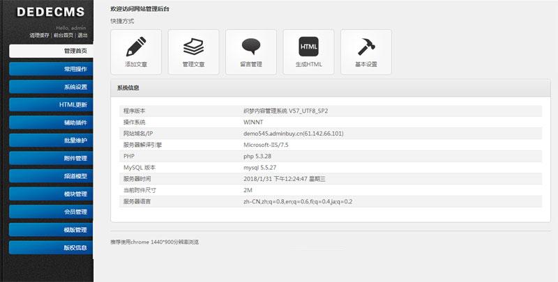 (自适应手机版)响应式激光设备类网站织梦模板 HTML5高端大气的机械设备网站源码下载