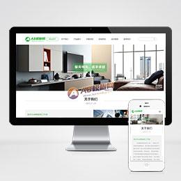 (自适应手机版)响应式智能家居建材类织梦模板 html5响应式绿色智能家居网站源码下载