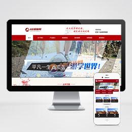 (带手机版数据同步)文化策划展览传媒类织梦模板 文化传媒类网站源码下载