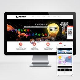 (带手机版数据同步)户外广告代理类织梦模板 传媒广告类网站源码下载