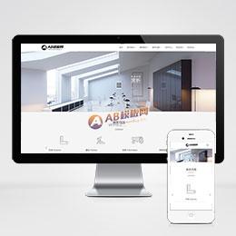 (自适应手机版)响应式建筑设计类dedecms模板 工程建筑设计事务所网站源码下载