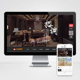 (带手机版数据同步)品牌卧室家居家具类织梦模板 家具沙发茶几网站源码下载