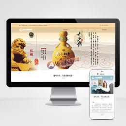 (自适应手机版)响应式高端酒业包装设计类网站织梦模板 HTML5白酒包装礼盒网站源码下载