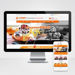 (带手机版数据同步)蛋糕食品烘焙培训学校类织梦模板 烘焙厨师培训机构网站源码下载