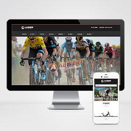 (自适应手机版)响应式休闲运动品牌自行车类网站织梦模板 HTML5自行车生产销售网站源码下载