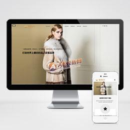 (自适应手机版)响应式品牌男女服装设计类网站织梦模板 HTML5男女装品牌公司网站源码下载