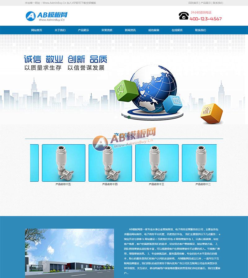 (带手机版数据同步)设备清洗清洁球设备类网站织梦模板
