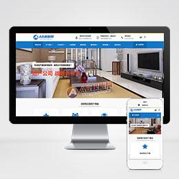 (自适应手机版)响应式装修软装配饰设计类网站织梦模板 HTML5室内装修设计类网站源码下载