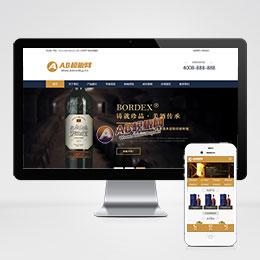 (带手机版数据同步)高端品牌红酒酒业类网站织梦模板 葡萄酒酒庄酒水销售网站源码下载