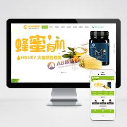 (带手机版数据同步)野生蜂蜜蜜蜂养殖类网站织梦模板 蜂蜜蜂皇浆销售网站源码下载