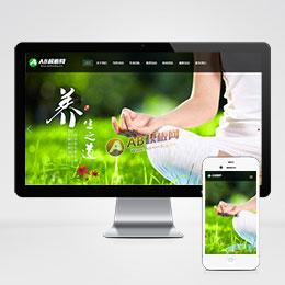 (自适应手机版)响应式经络养生健康类网站织梦模板 HTML5养生会所机构网站源码下载