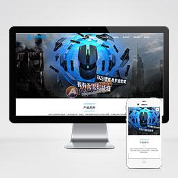 (自适应手机版)响应式电脑机箱鼠标键盘配件类网站织梦模板 HTML5电脑硬件配件网站源码下载