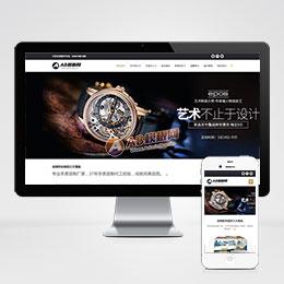 (自适应手机端)响应式品牌钟表手表类织梦模板 HTML5手表饰品网站源码下载