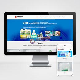 (自适应手机版)响应式电子新材料稀释剂类网站织梦模板 HTML5焊接材料网站源码下载