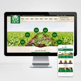 (带手机版数据同步)微生物肥料化肥类