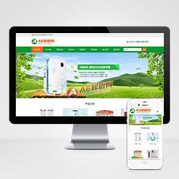 (自适应手机版)响应式环保净水器空气净化设备类网站织梦模板 HTML5甲醛净化器网站源码下载