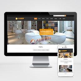 (自适应手机版)响应式建材瓷砖类网站织梦模板 html5家居装修建材网站源码下载