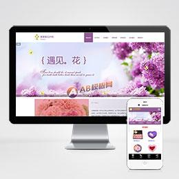 (自适应手机版)节日礼品鲜花类织梦模板 鲜花礼品类网站模版源码下载