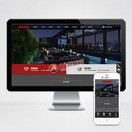(自适应手机版)响应式酒店客房类网站织梦模板 HTML5高端酒店公寓套房出租网站源码下载