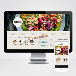 (自适应手机版)响应式蛋糕甜点类网站织梦模板 HTML5蛋糕食品网站源码下载