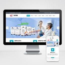 (自适应手机版)响应式医疗器械制氧机设备类网站织梦模板 HTML5医疗设备网站源码下载