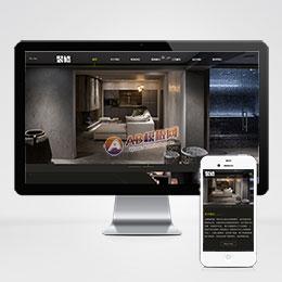 (自适应手机版)响应式装修设计类网站织梦模板 HTML5酷炫高端装潢公司网站源码下载