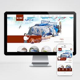 (自适应手机版)响应式家居床垫床上用品类网站织梦模板 HTML5居家生活用品网站源码下载