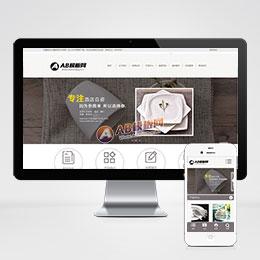 (自适应手机版)响应式餐具类网站织梦模板 HTML5餐具陶瓷瓦罐生产企业网站源码