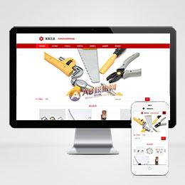 (自适应手机版)响应式五金冲压类织梦模板 HTML5红色五金工具网站源码下载