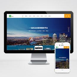 (自适应手机版)响应式企业通信管家服务楼宇智能化类网站织梦模板
