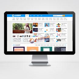 蓝色素材资源文章类织梦模板 站长资源素材教程类网站源码下载