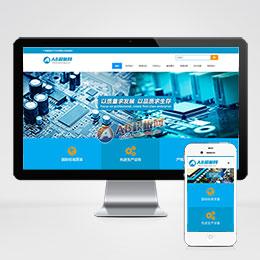 (自适应手机版)响应式电子元件电路板类网站织梦模板 html5电子产品企业通用网站源码下载