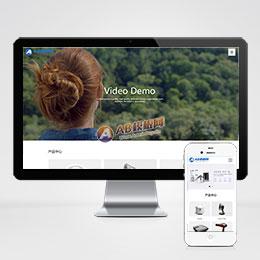 (带手机版数据同步)智能生活家居类企业网站织梦模板 HTML5居家智能电子科技产品网站源码下载