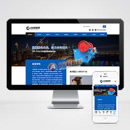 (自适应手机版)响应式大型农业机械设备网站织梦模板 HTML5专业机械设备网站源码下载