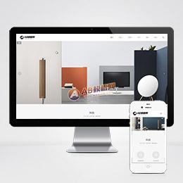(自适应手机版)HTMNL5科技企业通用响应式网站织梦模板 高端智能电子科技产品网站源码下载