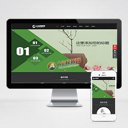 (自适应手机版)html5广告传媒公司网