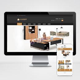 (带手机版数据同步)大气古典家具家居类展示网站织梦模板 棕色家具装饰类网站源码下载