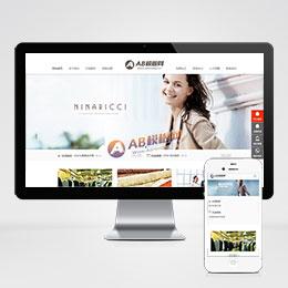 (自适应手机版)响应式服装连锁加盟店网站织梦模板 HTML5品牌女装加盟网站源码下载