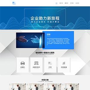 智能办公科技企业网站HTML爱博体育线路