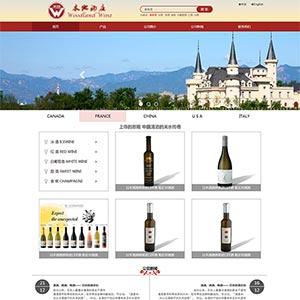 红色的酒庄公司网站HTML模板