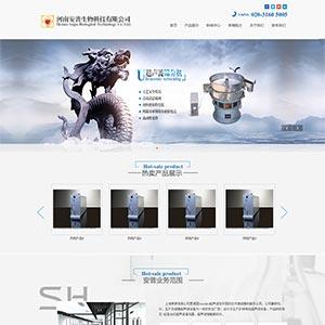 简洁的生物科技实业公司HTML网站爱博体育线路