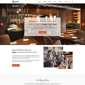 大气的餐饮行业Bootstrap网站爱博体育线路